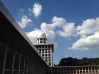 One of the Istiqlal towers